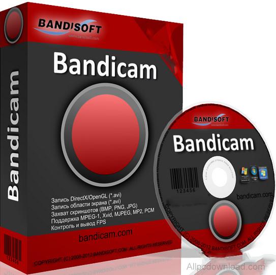 Bandicam Crack + Keygen with Serial Number Full Download