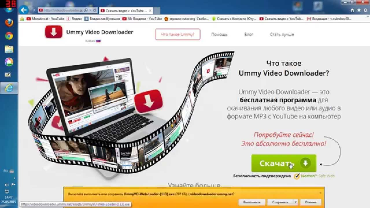Ummy Video Downloader 1.10.7.0 Crack + License Key 2020 Download